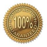 Zufriedenheit garantierte Goldstempel 100% Stockbilder
