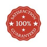 Zufriedenheit garantierter flacher Ausweis auf weißem Hintergrund Lizenzfreies Stockbild