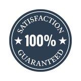 Zufriedenheit garantierter flacher Ausweis auf weißem Hintergrund Stockbilder