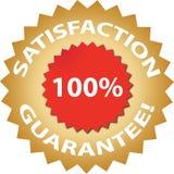 Zufriedenheits-Garantie! Stockbilder