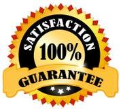 Zufriedenheits-Garantie Stockfotos