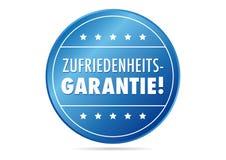 Zufriedenheits-Garantie Photographie stock libre de droits
