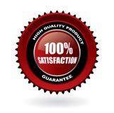 Zufriedenheits-Garantieemblem 100% mit Referenz Stockfoto