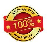 Zufriedenheits-u. Garantie-Logo Zufriedenheits-u. Garantie-Logo lokalisiert auf weißem Hintergrund Lizenzfreie Stockfotografie