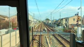 Zug-Schiene in Japan stock video