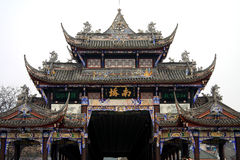 Zuidenbrug van Dujiangyam royalty-vrije stock afbeelding