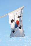 Zuidkoreaanse vlag Stock Foto's