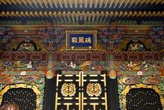 Zuiho-antro, Sendai, Japão Foto de Stock