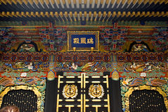Zuiho-den, Sendai, Japan Stock Photo