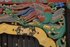 Zuihoden Mausoleum Bird Royalty Free Stock Photo