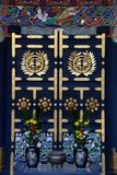Zuihoden Mausoleum door Royalty Free Stock Images