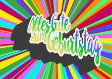 Zum colorido Geburtstag - feliz cumpleaños de Alles Gute de las palabras en alemán - con los rayos coloreados multi en fondo libre illustration
