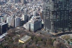 Zum modernen Bezirk von Tokyo schauen, Japan Lizenzfreie Stockbilder