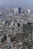 Zum modernen Bezirk von Tokyo schauen, Japan Lizenzfreies Stockfoto