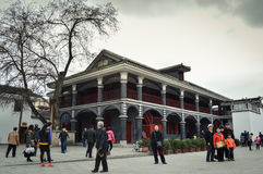 Zunyi Meeting museum in china stock images