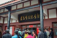 Zunyi Meeting museum door royalty free stock photos
