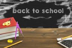 Zurück zu Schule hinteres Brett Lizenzfreie Stockbilder