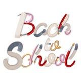 Zurück zu Schule-Hintergrund (EPS+JPG) ENV 10 Lizenzfreie Stockfotografie