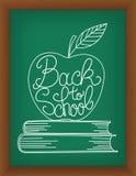 Zurück zu Schulevektor Stockfotos