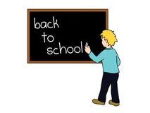 Zurück zu Schulevektor Lizenzfreie Stockbilder