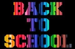 Zurück zu Schulezeichen Lizenzfreie Stockfotos