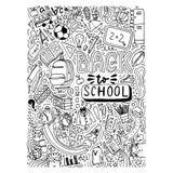 Zurück zu Schulgekritzel-Artillustration Schulbus, bagpack, Bleistift, Rakete, Turnschuh, schoolboard usw. Stockfotos