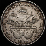 Zur Erinnerung Silbermünze 1892 Columbas Lizenzfreie Stockfotos