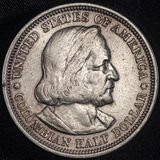 Zur Erinnerung Silbermünze 1892 Columbas Stockfotografie