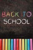 Zurück zu Schule Stockfoto