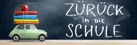 Zuruck死Schule汽车 库存图片