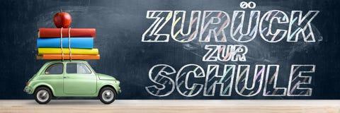 Zuruck死Schule汽车 库存照片