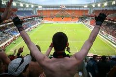 Zuschauer auf Fußball Lizenzfreie Stockbilder