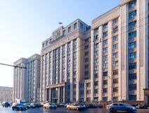 Zustand-Duma Lizenzfreie Stockfotografie