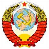 Zustands-Emblem der Sowjetunions lizenzfreie abbildung