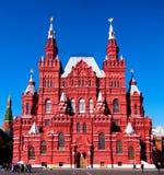 Zustands-historisches Museum in Moskau, Russland Lizenzfreie Stockfotos