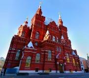 Zustands-historisches Museum in Moskau, Russland Lizenzfreie Stockfotografie