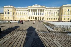 Zustands-Russe-Museum Stockfotografie