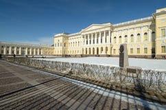 Zustands-Russe-Museum Lizenzfreies Stockfoto