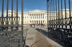 Zustands-Russe-Museum Lizenzfreies Stockbild