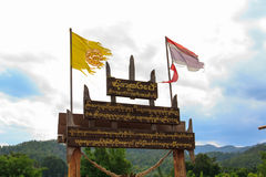 Zutongpae Bridge. Backpack nasaphan created by the force of faith, Buddhism of Thailand Mae Hong taught country Stock Images