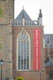 ZUTPHEN, NETHERLANDS - JULY 31, 2016: Sign of the World Press Photo exhibition. ZUTPHEN, NETHERLANDS - JULY 31, 2016: Sign of the World Press Photo exposition at Stock Photo