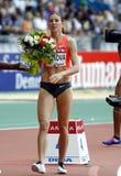 Zuzana Hejnova Areva meeting at the Stade de France Stock Image