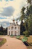 Zvonnitsa sul quadrato centrale in Togliatti La Russia Immagini Stock