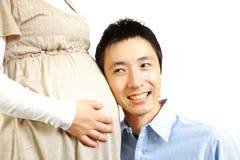 Zwanger paar Stock Afbeeldingen