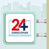 Zwanzig vier verfügbar auf Linie medizinische Beratung Laptop Citylight-Konzeption Lizenzfreies Stockfoto
