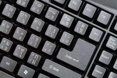 Zwart computertoetsenbord Royalty-vrije Stock Afbeelding