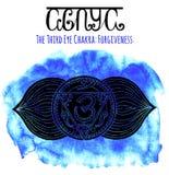 Zwart silhouet van derde oogchakra op blauw stock illustratie