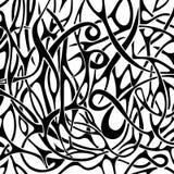 Zwart-wit abstract patroon in tatoegeringsstijl royalty-vrije illustratie