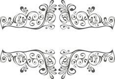 Zwart-wit ornament vector illustratie