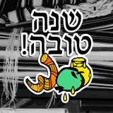 Zwart-witte illustratie Shana Tova Rosh Hashanah doodle Vertaald Hebreeuws Gelukkig Nieuwjaar Shofar, honing, appel sticker royalty-vrije illustratie